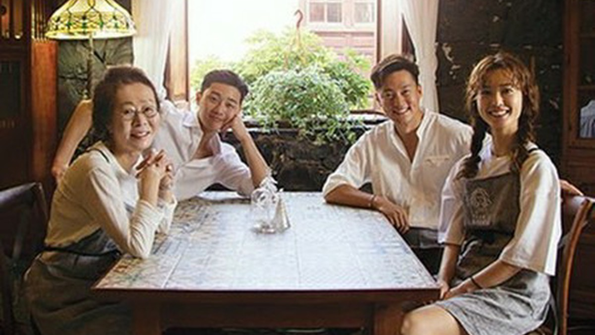 1 ユン 食堂