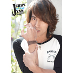 ジェリー・イェン「Jerry Yan in Tokyo Jerry Yan Fanmeeting 2012 Memorial Photo Book」の画像