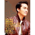 SONG SEUNG HEON AUTUMN STORY 2013 in JAPAN DVDの画像