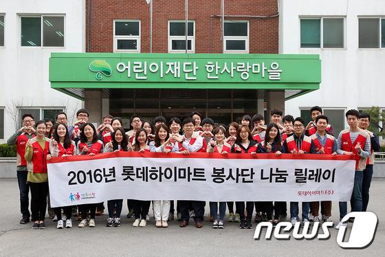 韓国新聞・経済-韓国・ロッテハイマート、従業員40人が障害者施設で ...
