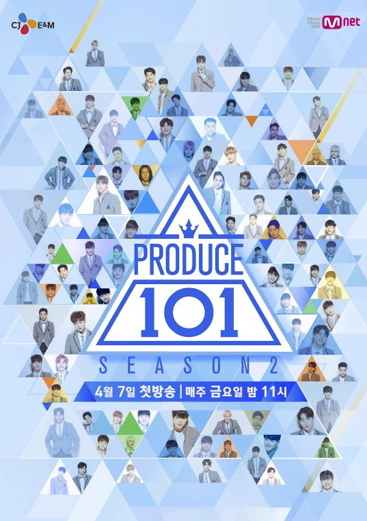 プロデュース 101 投票
