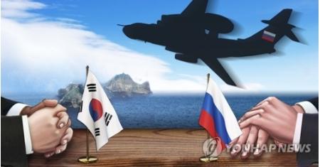 領空侵犯巡り韓ロが実務協議開催 韓国は証拠資料提供