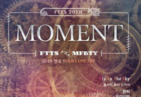 「Fly To The Sky」X「MFBTY」、全国ツアーを開催