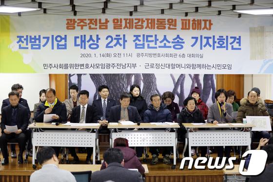 元徴用工ら、日本企業対象に2次訴訟=韓国│韓国社会・文化│wowKora ...