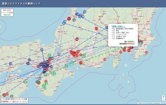 マップ 日本 感染 コロナ