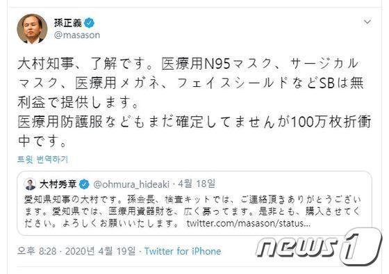 韓国 大村秀章 大村秀章知事は韓国から日本に帰化?リコール問題は韓国人だからなの?