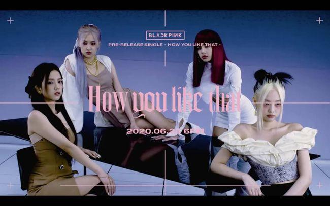 BLACKPINK」、新曲「How You Like That」団体ティーザー公開…夢幻的な ...