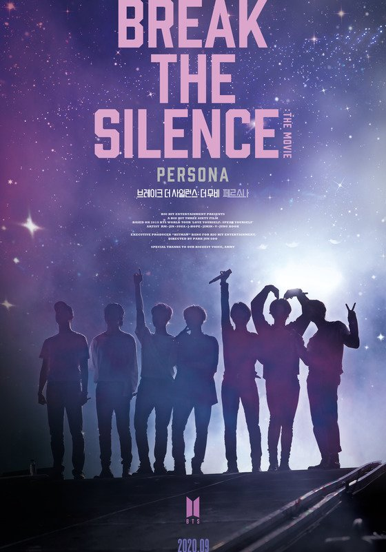 韓国映画 BREAK THE SILENCE: THE MOVIE