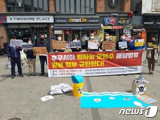 「日本が放射能汚染水の放流撤回をするまで、水産物の輸入を禁止すべき」= 韓国