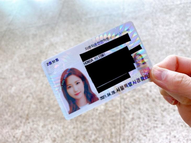 本田仁美(IZ*ONE)、韓国で取得した運転免許証を公開「すごいでしょ」