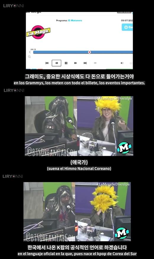 新曲「Permission to Dance」を紹介しながら「BTS(防弾少年団)」を批判した(画像提供:wowkorea)