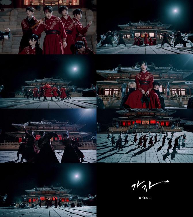 グループ「ONEUS」、テコンドーバージョンの「LIT」ダンスを公開(画像提供:wowkorea)