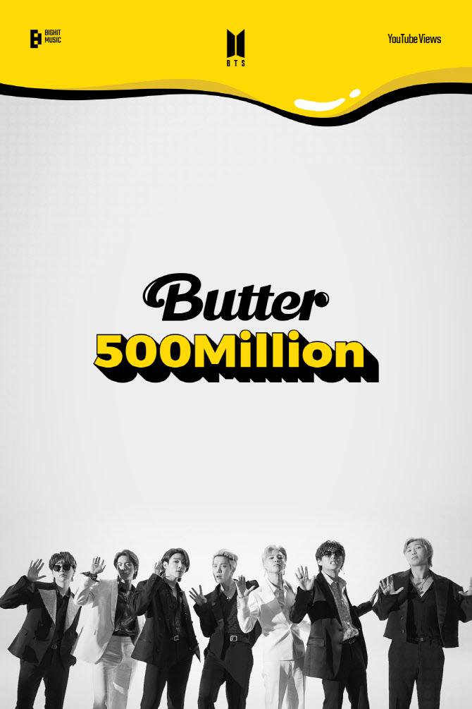 「BTS(防弾少年団)」、「Butter」のミュージックビデオが5億ビューを突破(画像提供:wowkorea)