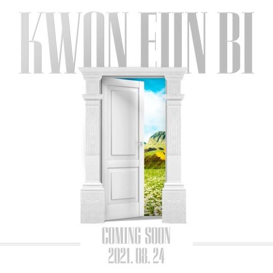 クォン・ウンビ(元IZ*ONE)、24日にソロデビュー!(画像提供:wowkorea)