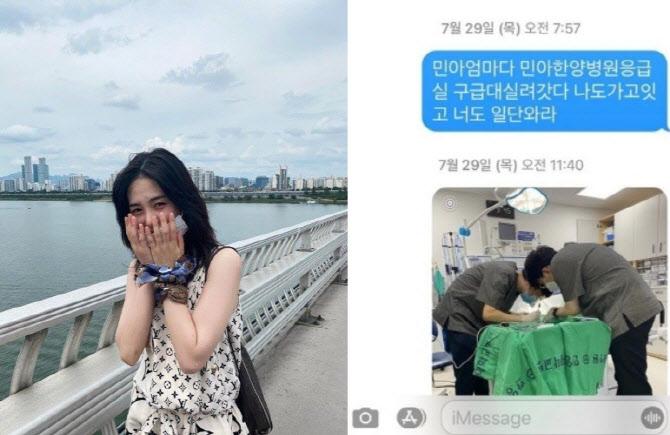 クォン・ミナ(元AOA)、元彼とも対立…母親が「脅迫」メッセージを元彼に大量送信?(画像提供:wowkorea)