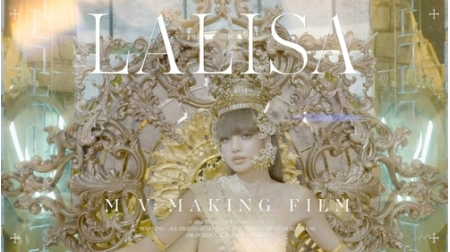 「LALISA」MVのメーキングフィルム(事務所提供)=(聯合ニュース)≪転載・転用禁止≫