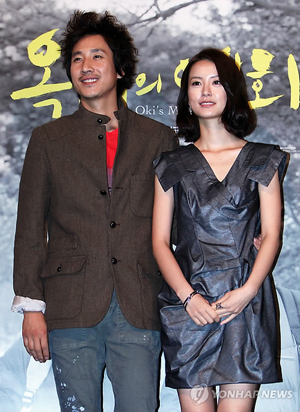 チョン・ユミ (1983年生の女優)の画像 p1_5