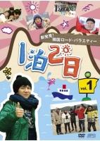 イ・スンギ関連DVD7月27日同時発売決定!の画像