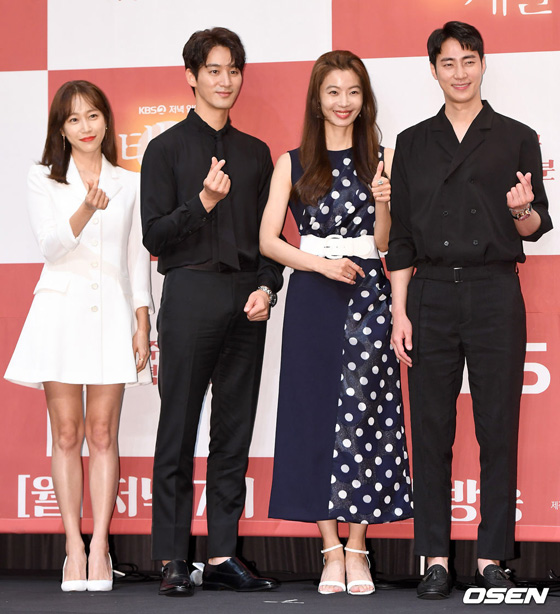 季節 太陽 ドラマ の 韓国