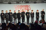 「12th K-POP FESTIVAL2020 PRE-EVENT TOO SPECIAL LIVE」開催した「TOO」